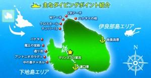 ショップ地図