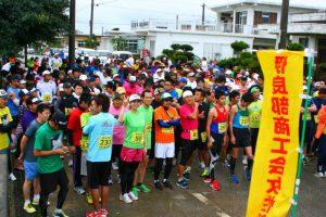ロマン海道 伊良部島マラソン2017