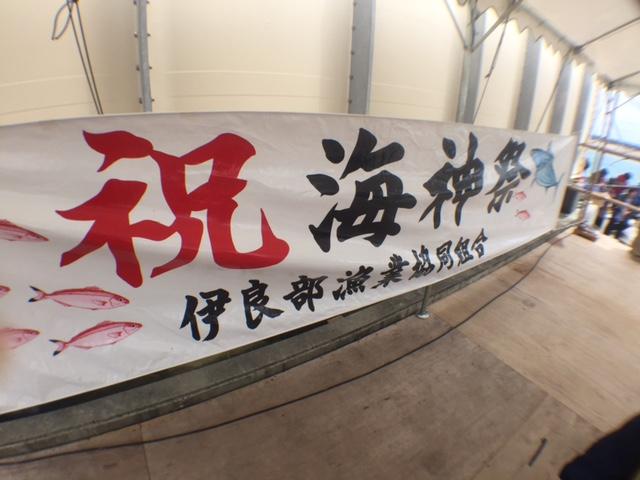 海神祭@伊良部島